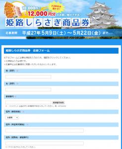 pt-premium-ticket_16