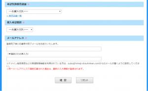 pt-premium-ticket_17