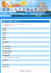 pt-premium-ticket_19