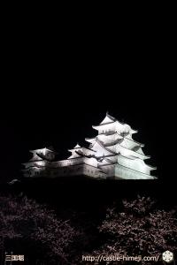 sangoku_night_04