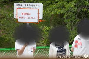 ticket-stop20150503_05