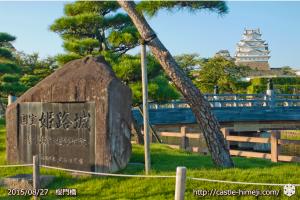 himejicastle2015-august27_01