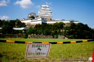 sannomaru_keepout_02