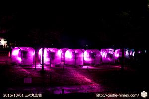 pink_lightup_06
