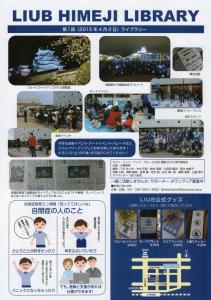 blue-lightup2016p_02