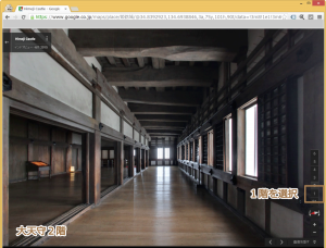 himejicastle-small-streetview_05