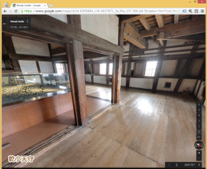 himejicastle-small-streetview_11