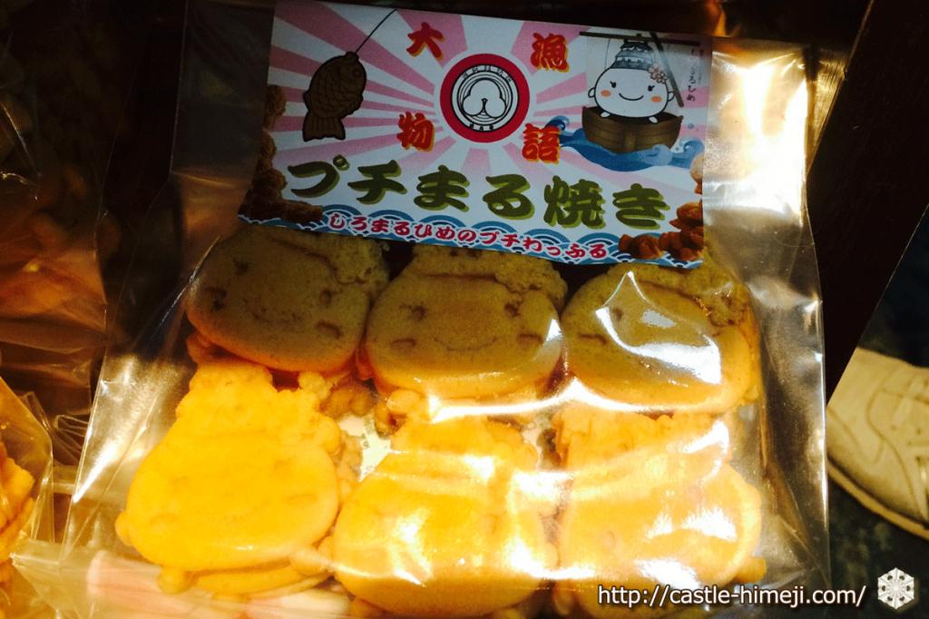 baby-sponge-cake-delicious_01