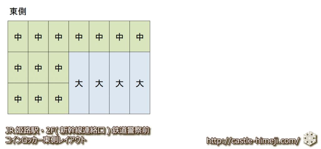 cl_jr_himeji2f_police_14