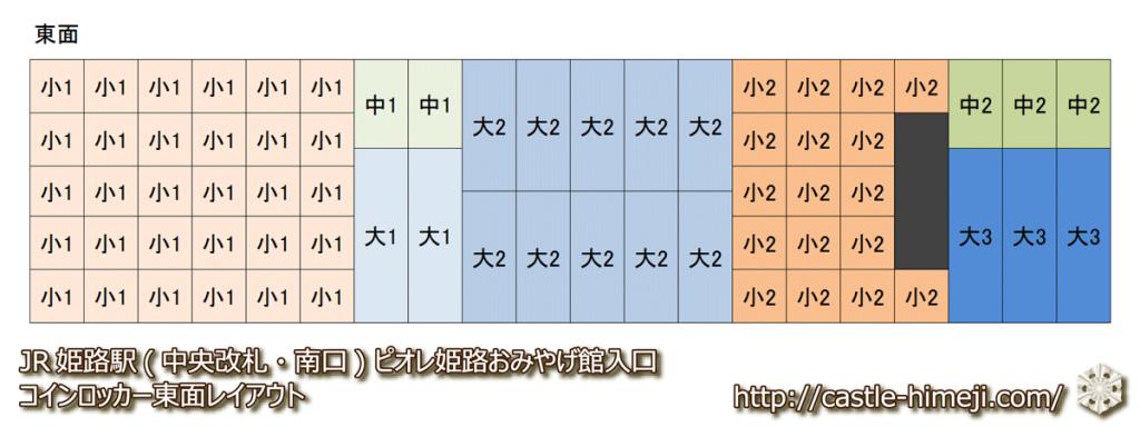 cl_piole_himeji-south_08