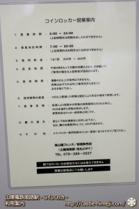 cl_sanyo_himeji-st_09