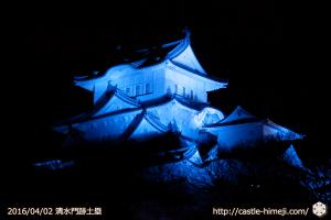 liub_blue-lightup2016_09