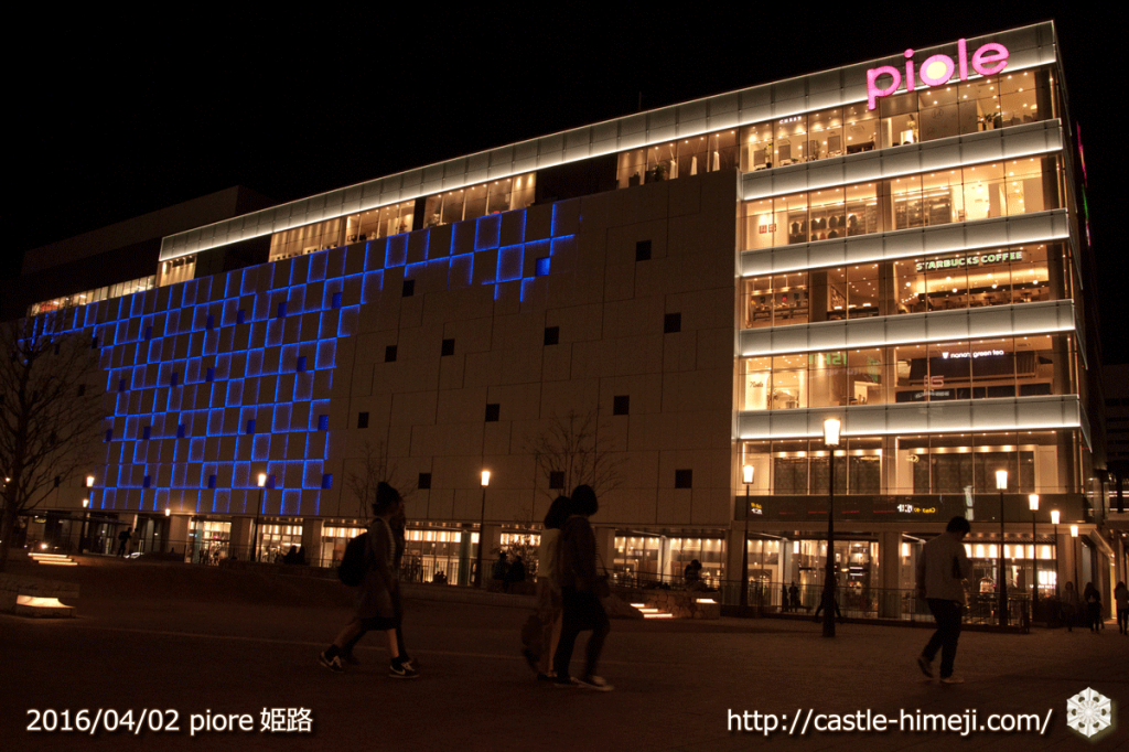 liub_blue-lightup_piore2016_01