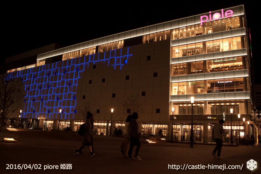 liub_blue-lightup_piore2016_01