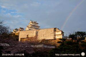 rainbow-20160401_01