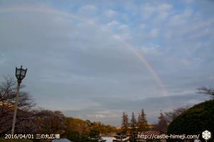 rainbow-20160401_02