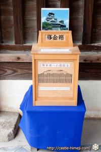 donations-to-kumamoto-castle_01