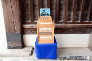 donations-to-kumamoto-castle_02