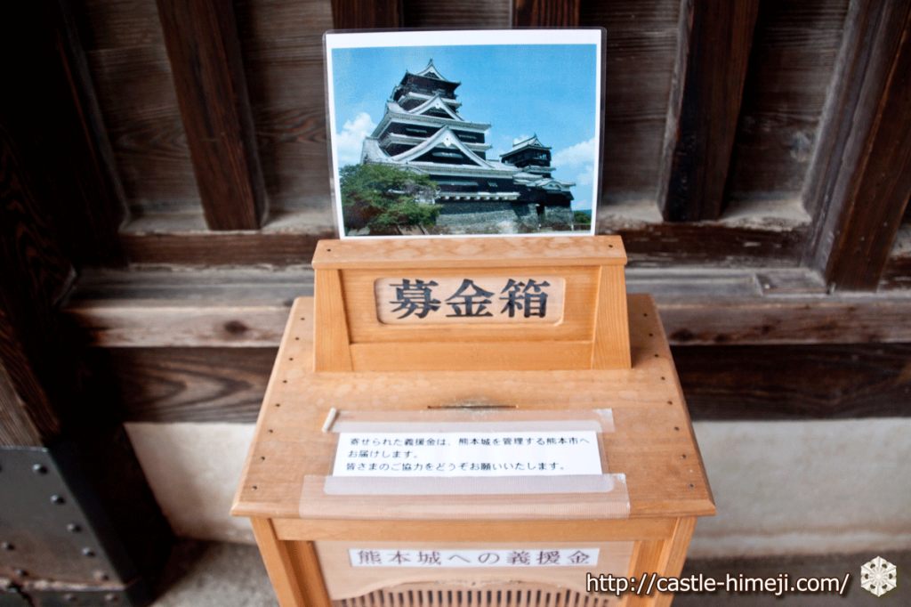 donations-to-kumamoto-castle_03