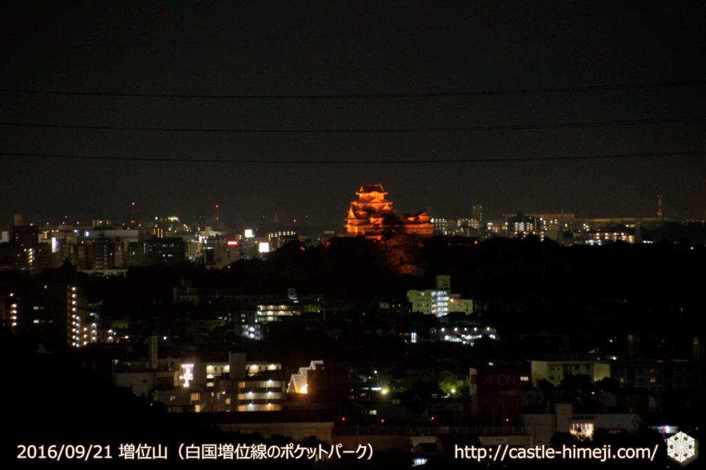 10views_orange-masuiyama_02