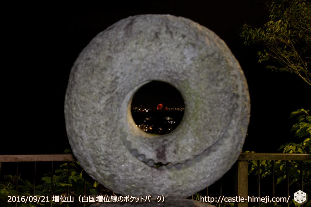 10views_orange-masuiyama_03