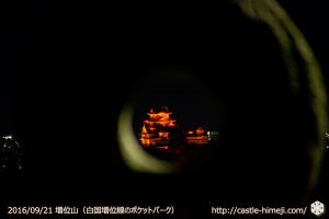 10views_orange-masuiyama_05