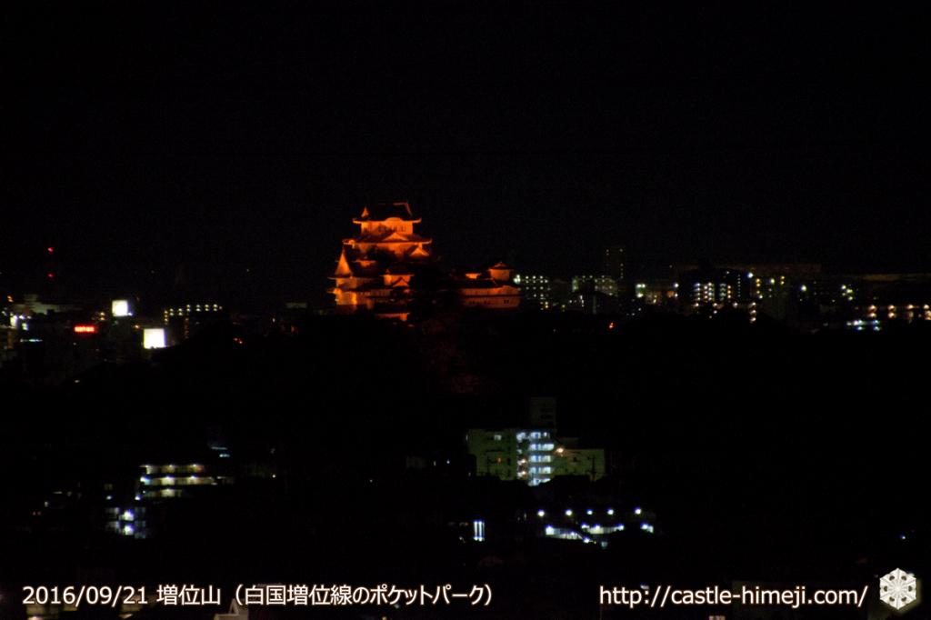 10views_orange-masuiyama_06