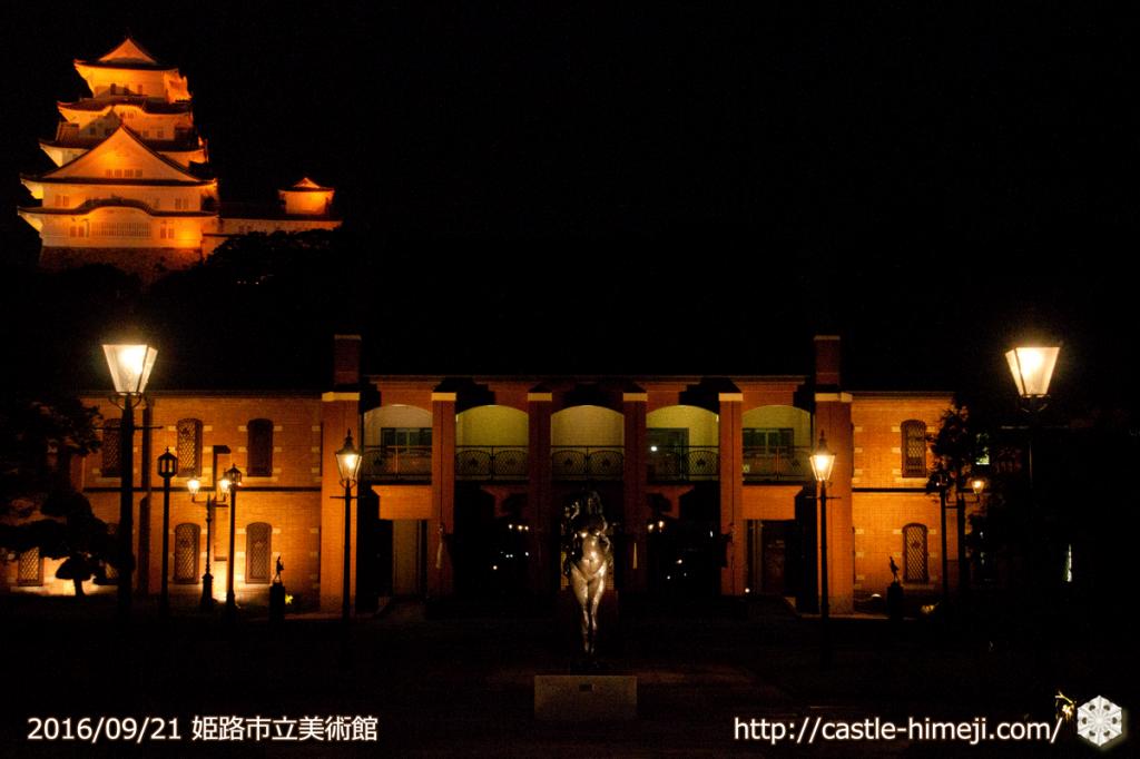 10views_orange-museum_01