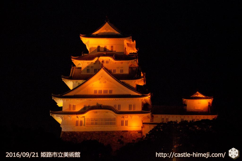 10views_orange-museum_04