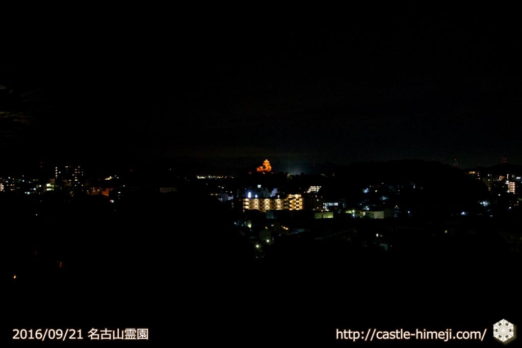 10views_orange-nagoyama_01