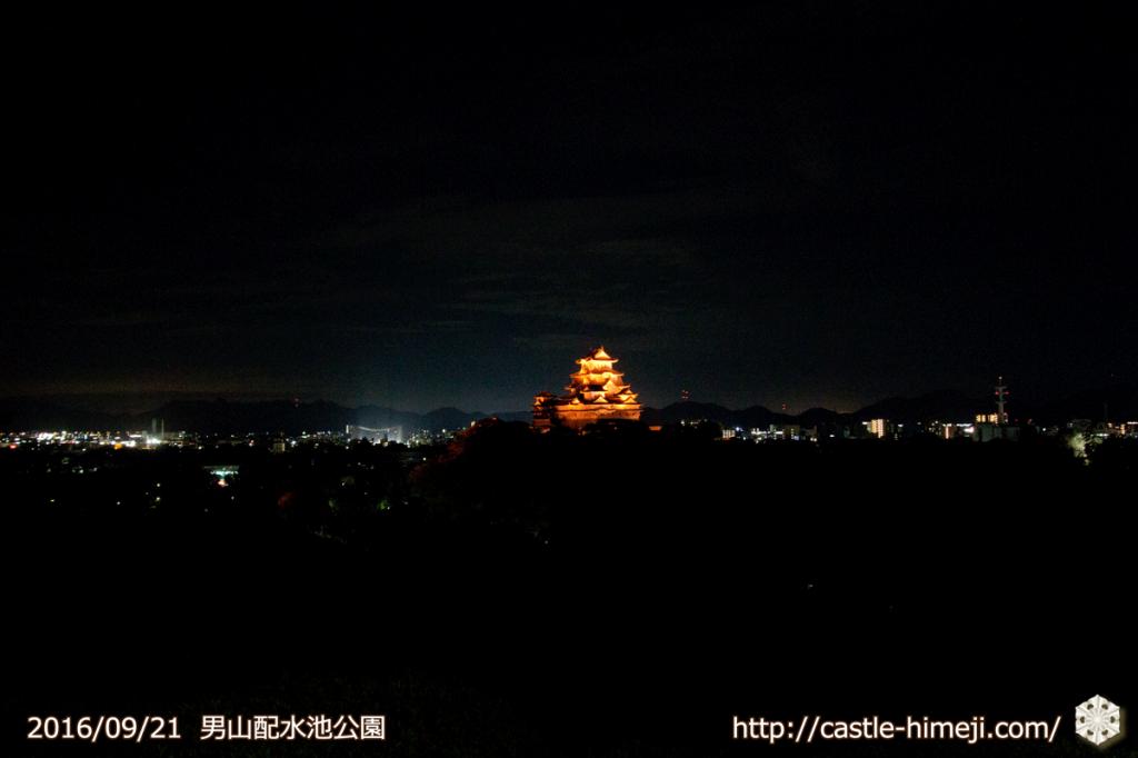 10views_orange-otokoyama_01