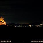 10views_orange-otokoyama_02