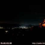 10views_orange-otokoyama_03