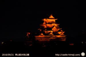 10views_orange-otokoyama_05
