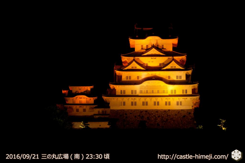 10views_orange-sannnomaru_08