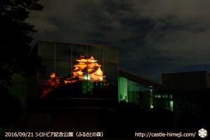 10views_orange-shirotopia_01