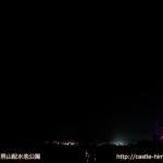 10views_pink-otokoyama_01