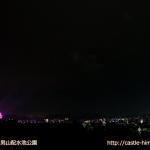 10views_pink-otokoyama_02