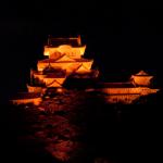 eye_views_orange-shirotopia-park