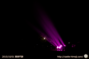 vs_pink-kisai_gate_03