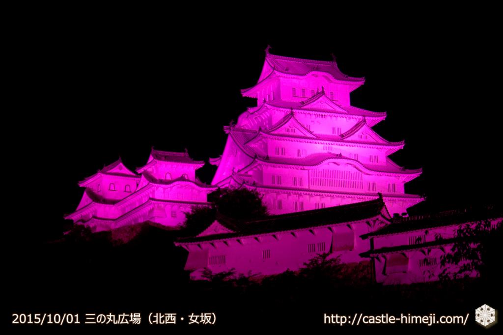 vs_pink-onna-zaka_02