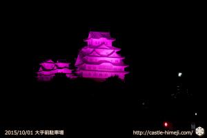 vs_pink-otemae-parking_04
