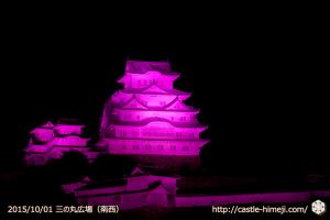 vs_pink-sannnomaru-sw_02