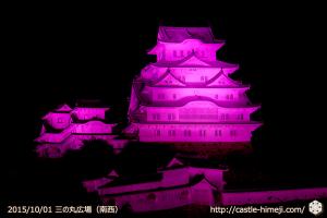 vs_pink-sannnomaru-sw_03
