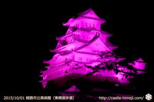 vs_pink-zoo-east_01