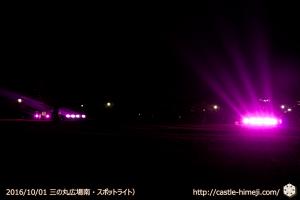 pink-lightup2016_04