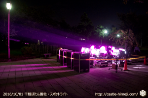 pink-lightup2016_05