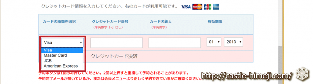 web-purchase-procedure-kirameki_12