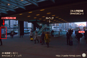 fastest-way-to-himeji-castle_02