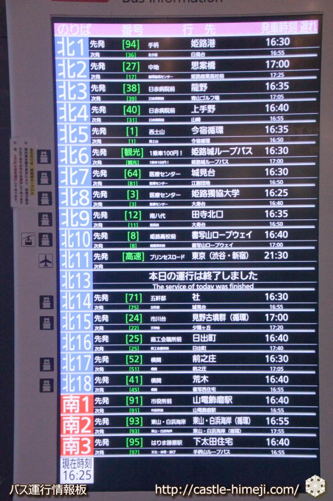 fastest-way-to-himeji-castle_06